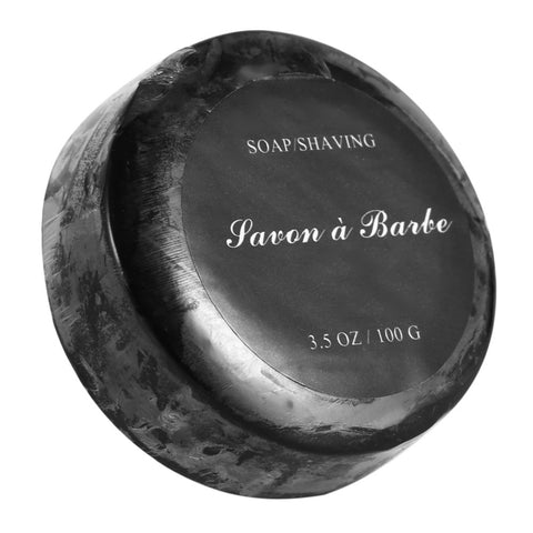 All-Natural Charcoal Shaving Soap Puck