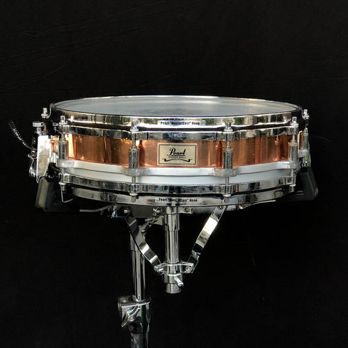 Pearl Free Floating Copper Shell Snare Drum - 14