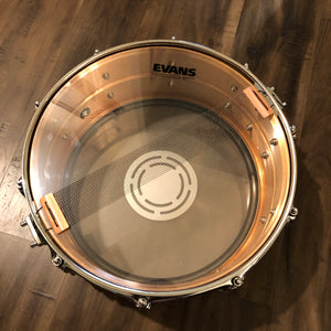 "Ludwig Bronze Rocker Snare Drum - 14"" x 5.5"""