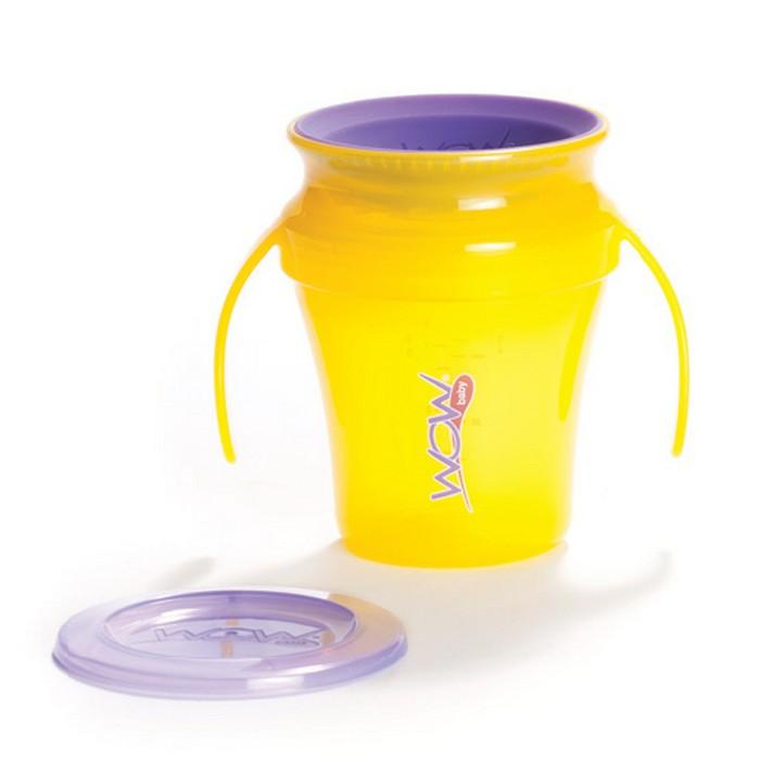 JUICY! WOW Baby Translucent Spill Free Training Cups - Yellow