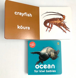 Ocean for Kiwi Babies Board Book - Words in English & Maori