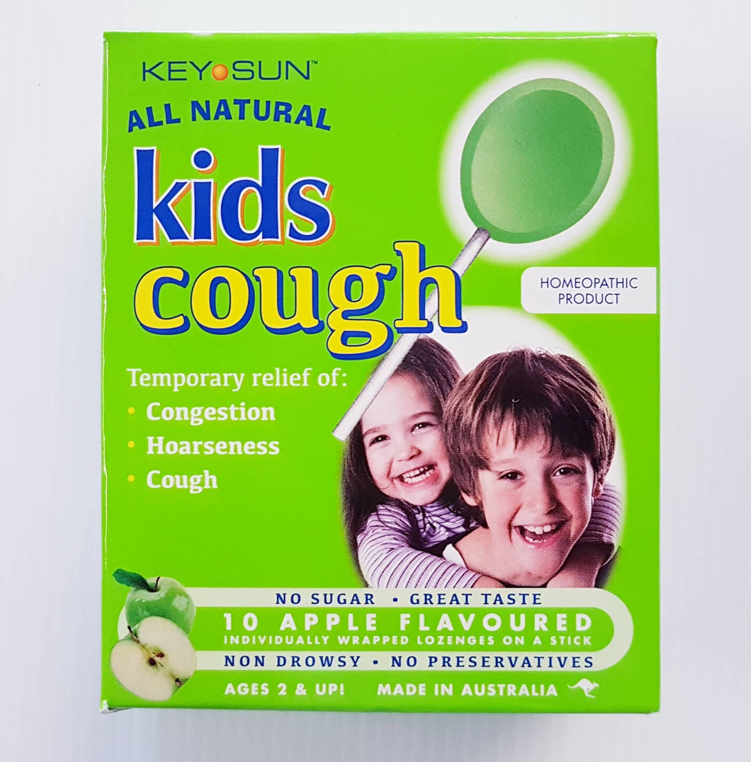Key Sun Kids Cough Lollipops 10 - Apple