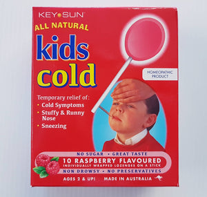 Key Sun Kids Cold Lollipops 10 - Raspberry Flavour