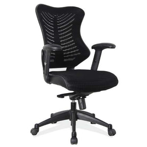 Task Chair with Black Frame