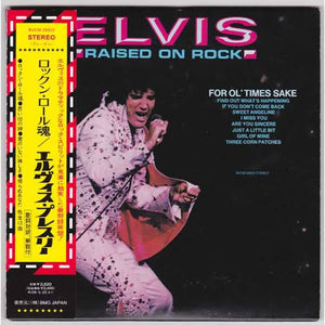 Elvis Presley, Raised on Rock For Ol' Times Sake