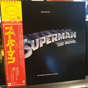 Soundtrack, Superman The Movie (Japan) 2LP (2nd Hand)