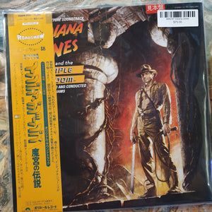 Soundtrack, Indiana Jones  and Temple of Doom (Japan) LP (2nd Hand)