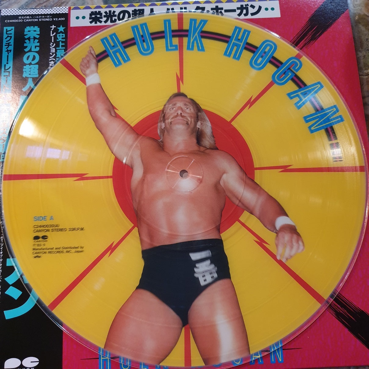 Hulk Hogan Picture Disc (Japan) with Poster