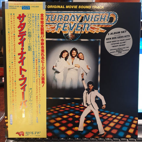 Soundtrack, Saturday Night Fever (Japan) 2LP (2nd Hand)