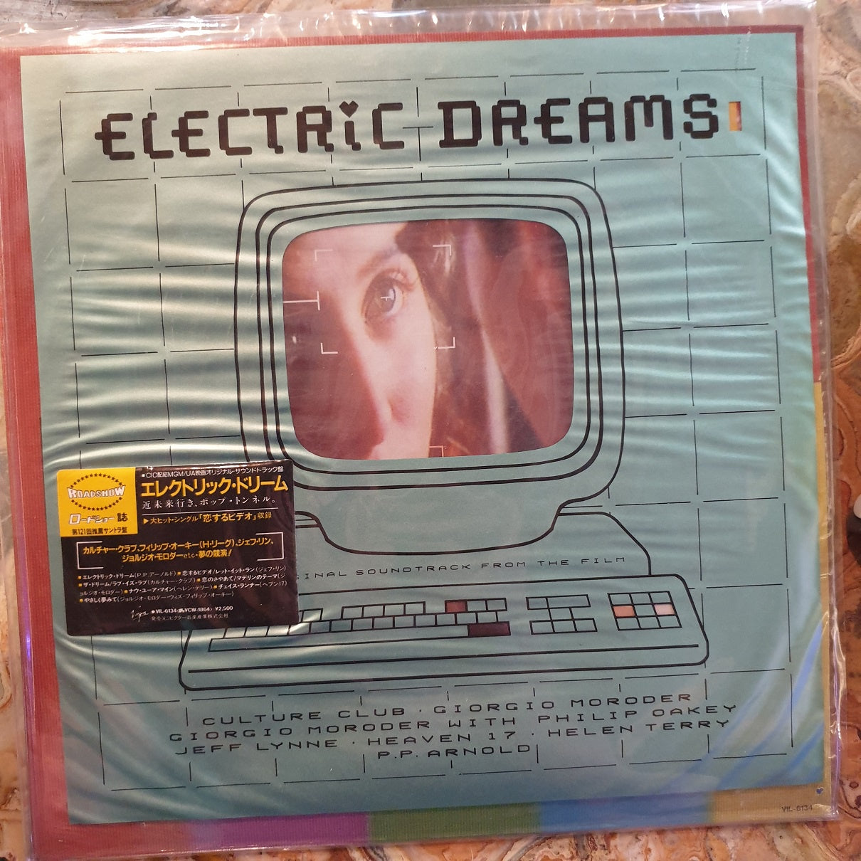 Soundtrack, Electric Dreams (Japan) LP