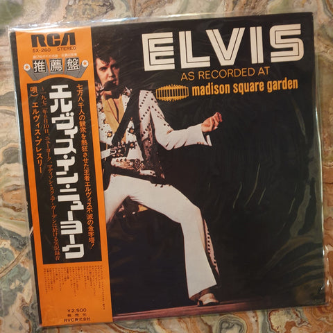 Elvis Presley, As Recorded at Madison Square Garden (Japan) LP (2nd Hand)