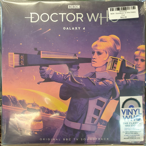 NEW - Soundtrack, Dr Who Galaxy Four Vinyl