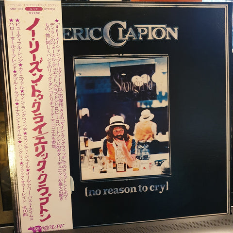 Eric Clapton, No Reason to Cry (Japan) LP (2nd Hand)