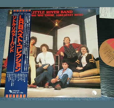 Little River Band, A Long Way There LP (Japan) (2nd Hand)