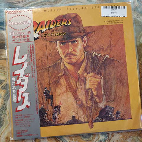 Soundtrack, Indiana Jones Raiders of the Lost Ark (Japan) LP (2nd Hand)