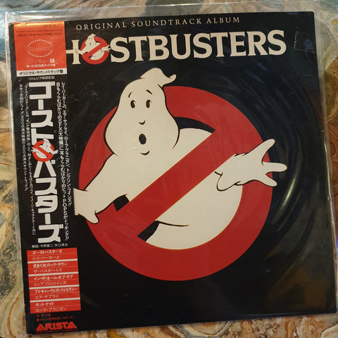 Soundtrack, Ghostbusters (Japan) LP (2nd Hand)