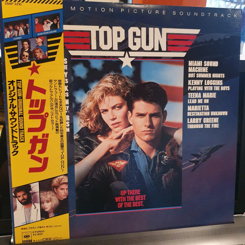 Soundtrack, Top Gun (Japan) LP (2nd Hand)