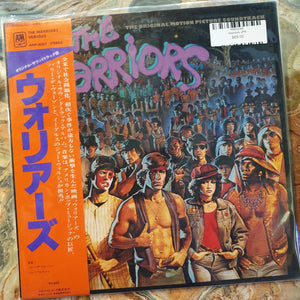 Soundtrack, The Warriors (Japan) LP (2nd Hand)