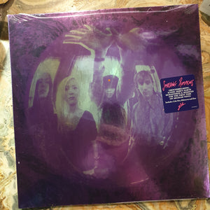 NEW - Smashing Pumpkins (The), Gish 180gm LP Vinyl