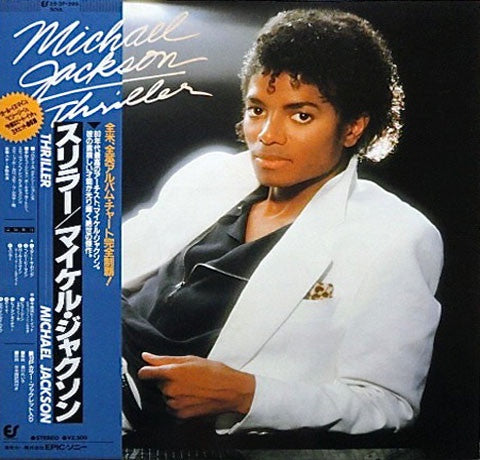 MIchael Jackson, Thriller LP (Japan) (2nd Hand)