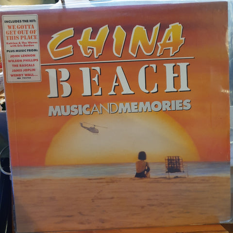 Various, China Beach Music and Memories LP