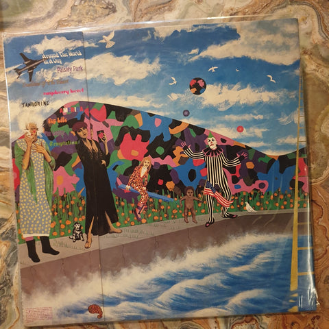 Prince, Around the World in a Day (Japan) LP (2nd Hand)