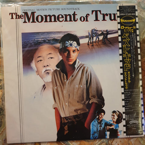 Soundtrack, The Moment of Truth (Karate Kid - Japan) LP (2nd Hand)