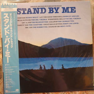 Soundtrack, Stand by Me (Japan) LP (2nd Hand)