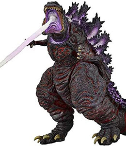 "Godzilla - 2016 Atomic Blast 12"" Head to Tail Figure"