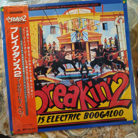 Soundtrack, Breakin 2 - Electric Boogaloo (Japan) LP (2nd Hand)