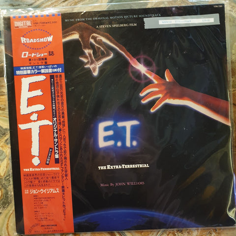 Soundtrack, ET (Japan) LP (2nd Hand)