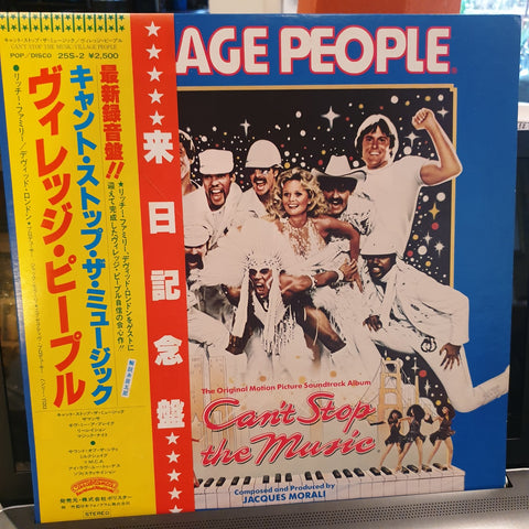 Soundtrack, Village People Cant Stop... (Japan) LP (2nd Hand)