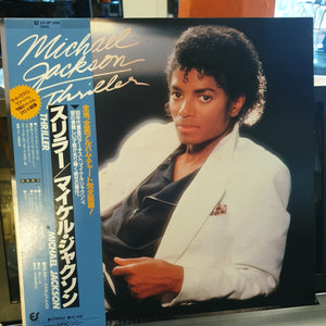 Michael Jackson, Thriller (Japan) LP (2nd Hand)