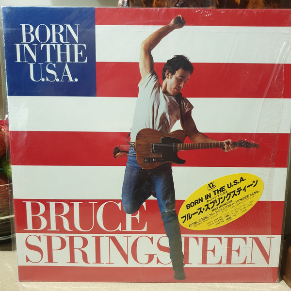 "Bruce Springsteen, Born in the USA (Japan) 12"" Single  (2nd Hand)"