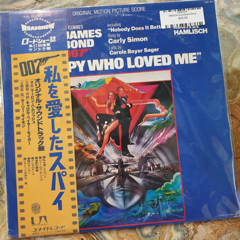 Soundtrack, James Bond - The Spy Who Loved Me (Japan) LP (2nd Hand)