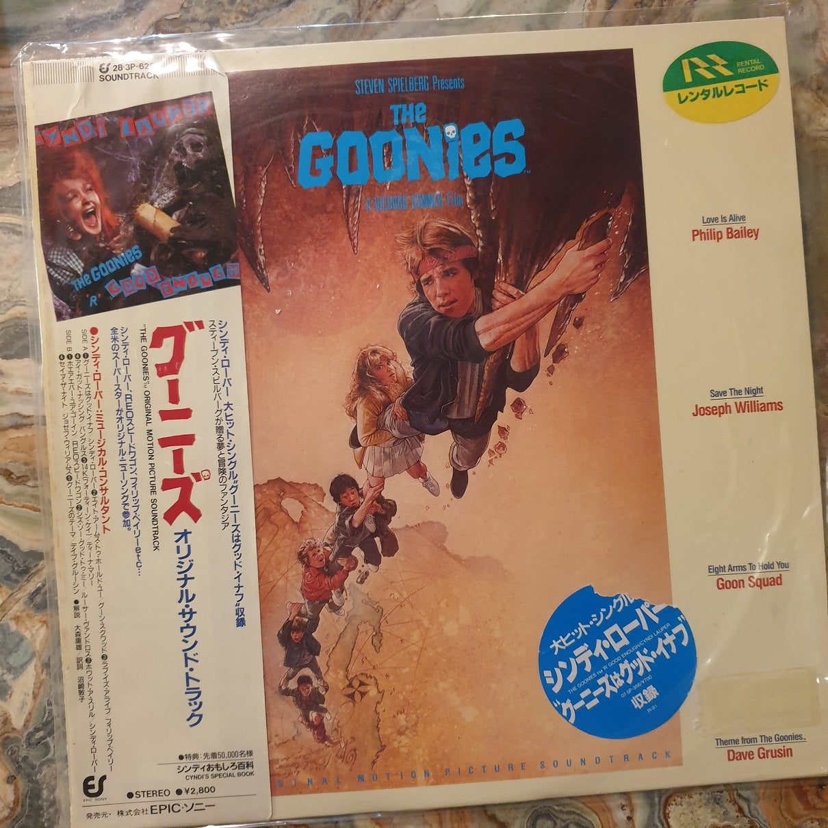 Soundtrack, The Goonies (Japan) LP (2nd Hand)
