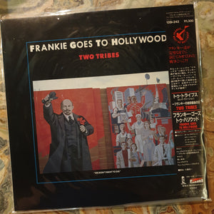 Frankie Goes To Hollywood, Two Tribes (Japan) LP (2nd Hand)