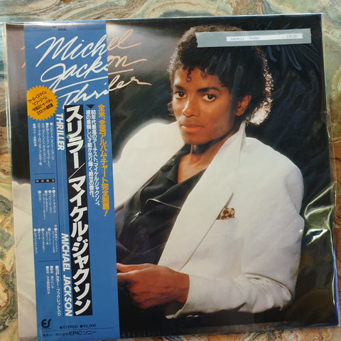 Michael Jackson, Thriller (Japan) LP