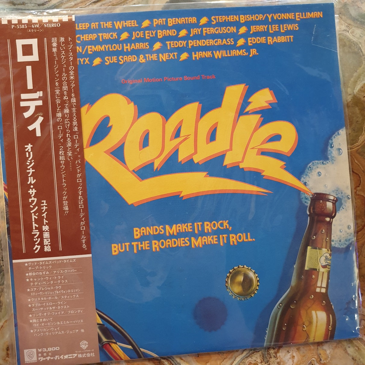 Soundtrack, Roadie (Japan) 2LP (2nd Hand) DNS