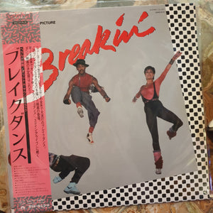 Soundtrack, Breakin (Japan) LP