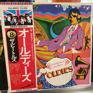 Beatles (The), A Collection of Beatles Oldies (Japan) LP (2nd Hand)