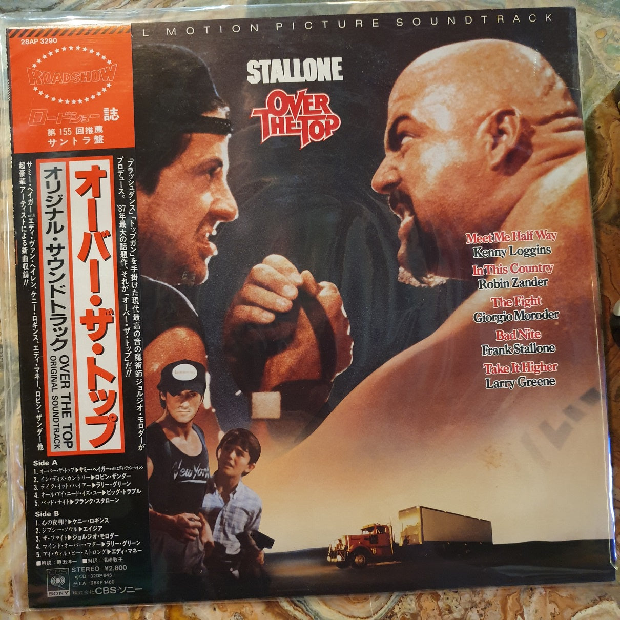 Soundtrack, Sylvester Stallone - Over the Top (Japan) LP (2nd Hand)