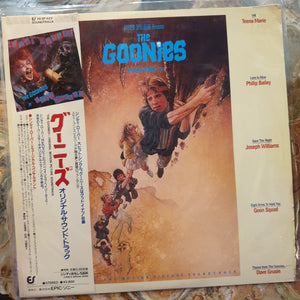 Soundtrack, The Goonies (Japan) LP