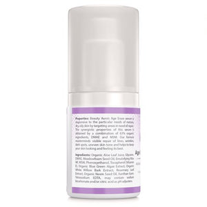 Beauty Aura Age Erase Facial Serum- 2 fl oz. with DMAE, MSM, Aloe Vera, Green Algae. 63% Organic. Gluten Free. Improves Firmness - Enhances Radiance!