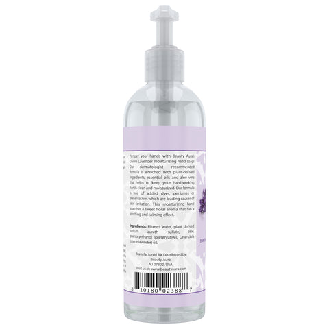 Image of Beauty Aura Moringa Oil (Cold Pressed) - 4 Oz - For Healthy Hair, Skin & Nails.