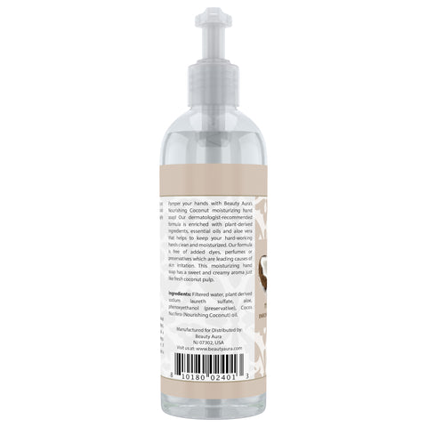 Image of Beauty Aura Nourishing Coconut Moisturizing Hand Soap 16 Fl Oz 473 Ml