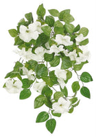 "18"" Petunia Bush/Vine-White  SKU 4618-W"
