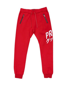 PRPS Sweats (Red)