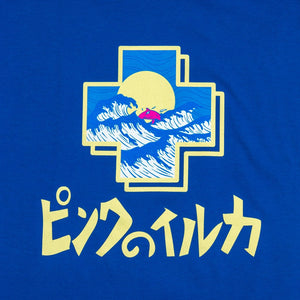 Promo Tsunami Tee in Blue