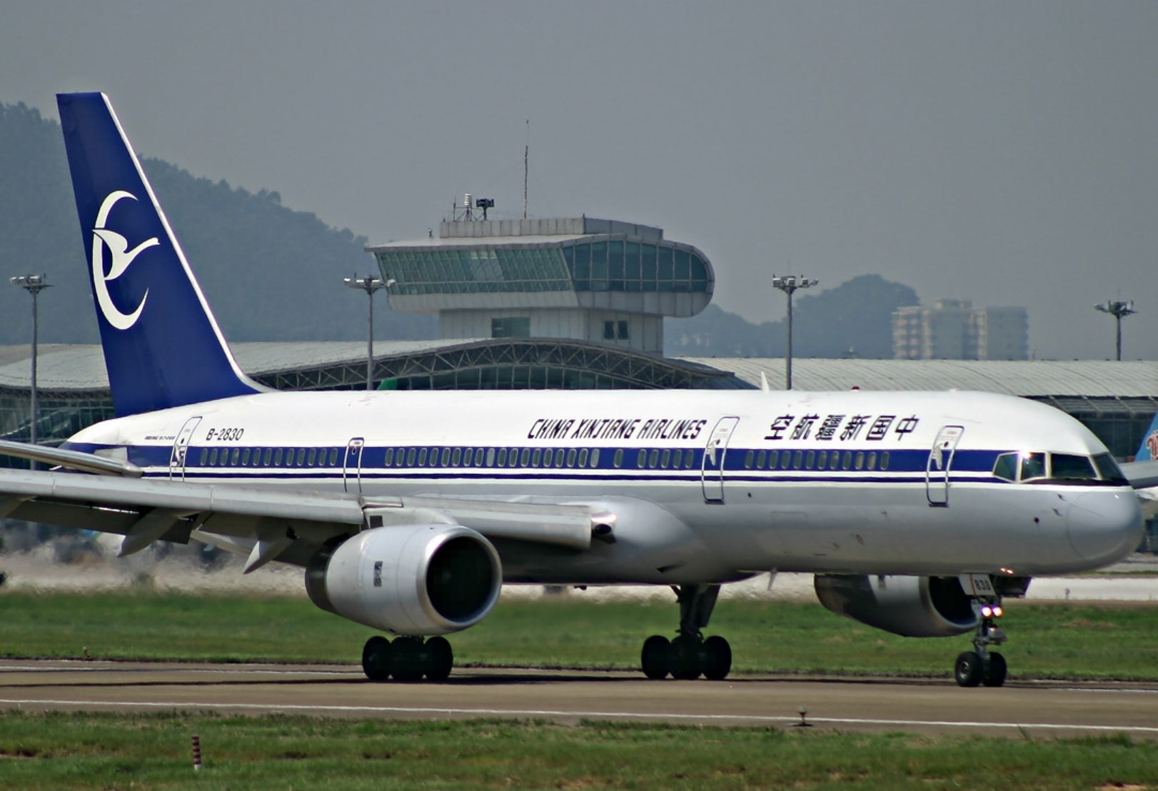Original Aircraft Skin Tag Boeing 757 China Southern
